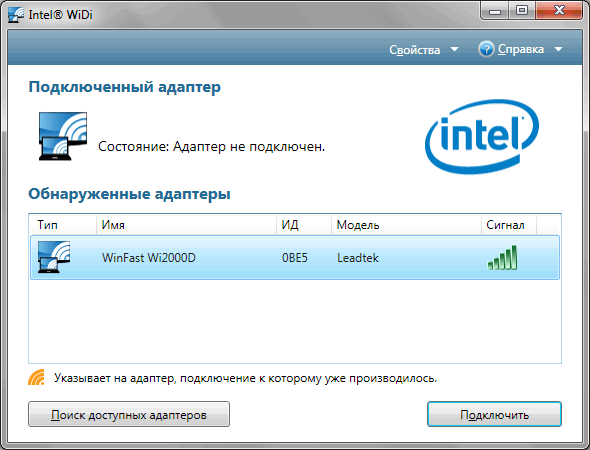 intel wireless display windows 7